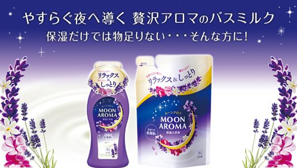 cowband-moonaroma1