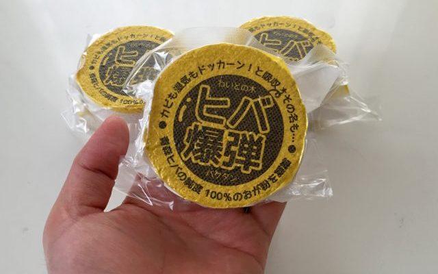 aomori-hiba-bomb (3)
