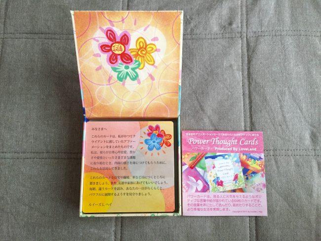 affirmation-card-1