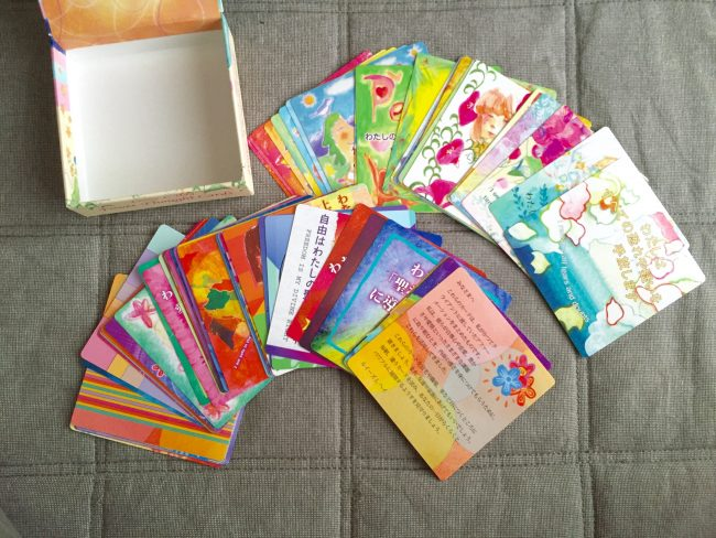 affirmation-card-2