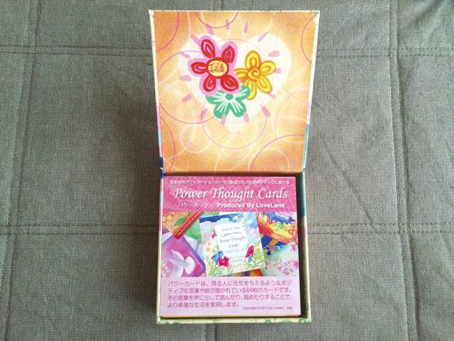 affirmation-card-6