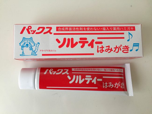 PAX - Salt toothpaste-5