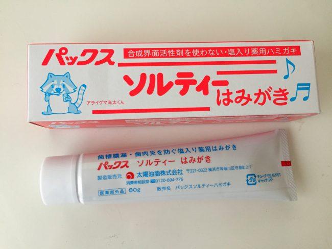 PAX - Salt toothpaste-6