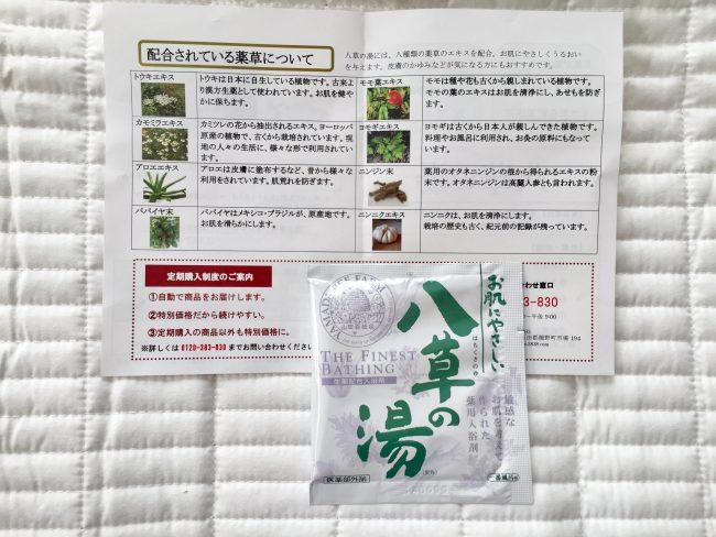 yamada-bee-farm-acacia-honey-1