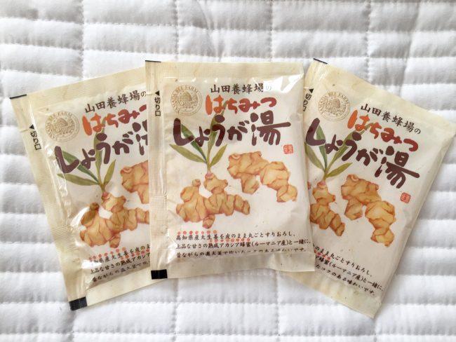 yamada-bee-farm-acacia-honey-7