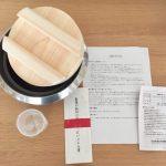 【ムスイ】国産ヒノキ使用『極上ごはん道楽』が昔ながらの羽釜鍋そのもの!